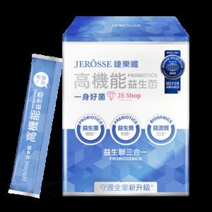 婕樂纖 高機能 益生菌
